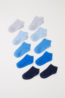 Шкарпетки H&M, 5 пар в упак.