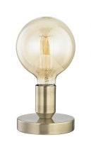 Лампа настільна Cellbes